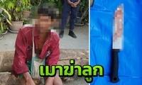 缅甸男子酒后误把6岁儿子当仇敌 怒将其割喉杀害