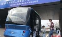 无人驾驶汽车阿波龙亮相数字峰会 首向公众开放试乘