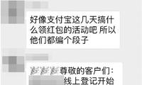 """报名买房人少,杭州一房企以验资""""一天奖200元""""召房托"""