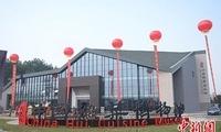 中国八大菜系之徽菜博物馆黄山开馆