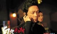 作品?#20113;?#28909;度高企 演艺圈大叔完胜小鲜肉