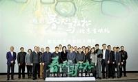 《春天的马拉松》展现浙东乡村画卷