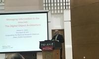 互联网之父罗伯特·卡恩 :数字对象架构将得到更大应用