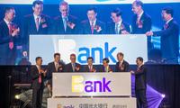 """主动对接""""一带一路""""倡议 中国光大银行悉尼分行开业"""