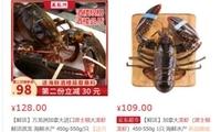香椿自由取代车厘子自由 最贵的1斤价格超200元