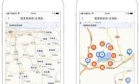首个旅游扶贫地图在河南上线 覆盖53个贫困县
