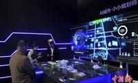 首届河北国际工业设计周开幕 2000件设计精品亮相雄安新区