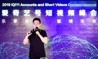 长视频平台纷纷加大投入短视频 商业竞争或趋激烈