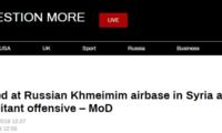 叙恐怖分子向俄空军基地发射17枚导弹 无一命中