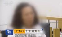 七旬大爷与小30岁女子闪婚,妻子却和前夫生活在一起…真相咋舌!