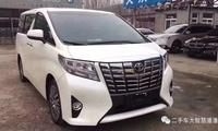 爆料:郭富城刷爆朋友圈,只因购买二手车!