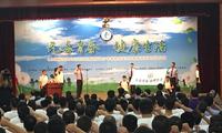 北京首届青少年暑期戒毒宣传教育活动季启动