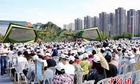 农民丰收节:安徽滁州举办农民歌会颂改革庆丰收