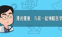超六成失眠重度患者均为90后,中国人想睡个好觉咋就那么难呢?