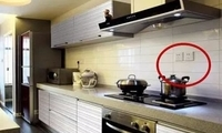 厨房就该装这种插座,连拔插头都省了,后悔我家装早了