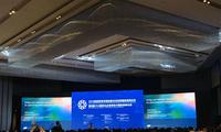 """生物医药""""最牛""""论坛在成都举行 千余名大咖共聚蓉城"""
