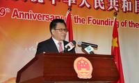 驻威廉斯塔德总领馆举行国庆69周年招待会