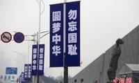 南京大屠杀80周年 国家公祭今天上午举行