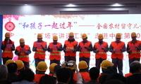 """""""和孩子一起过年""""——第100场""""百场宣讲进工地""""活动在京举行"""