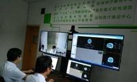 一朵云助患者远程放疗 省肿瘤医院台州院区远程放疗服务中心启动