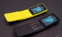 诺基亚MWC新品:覆盖高中低端各类手机