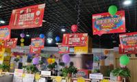 大屏彩电走俏,苏宁年货节引领县镇消费升级