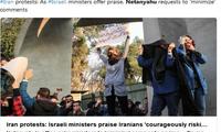 伊朗陷入窘境,他国制裁、工人罢工,专家:趋势只增不减!