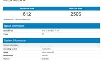 搭载MT6750+安卓7.0:魅蓝6T新款现身