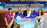 """5.19世界IBD日 """"爱在一起""""炎症性肠病健康微行动在京启动"""