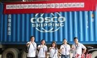 中远海运中国澳门永利皇宫官网进口博览会菲律宾首批展品成功出运