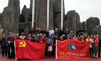 江西工贸职院组织离退休党员、老同志开展重阳节秋游活动
