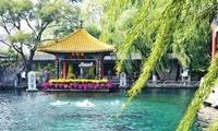 济南市旅发委发布秋季旅游指南 带上孩子一起亲子出游吧