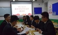 旅游学院召开学生组织工作总结会