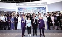 TVB剧将在内地视频网站同步播出 观众可第一时间追港剧
