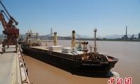 宁波舟山港至印尼(青山)集散杂三用专线定期班轮首航